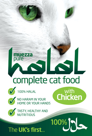 Muezza petfood halal