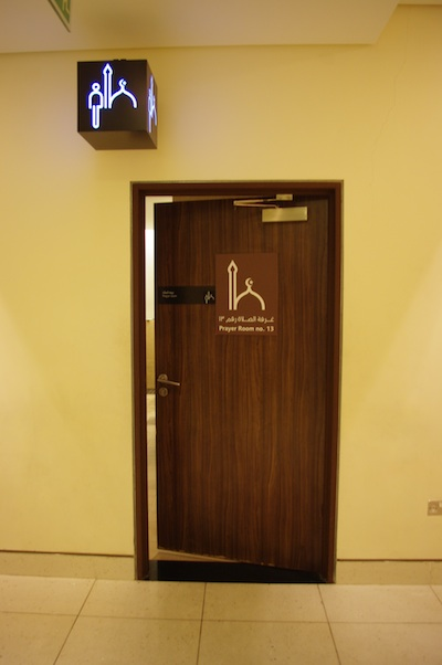 Prayer room Dubaï